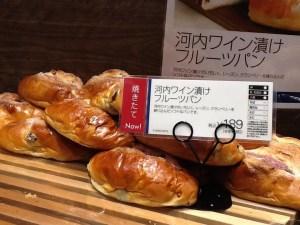 donq boulangerie kobe traveltherapist2