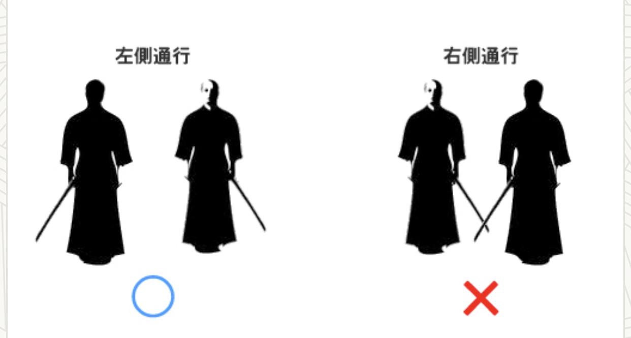 circolazione samurai il mio viaggio in giappone traveltherapists