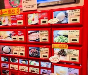 distributori automatici incredibili in Giappone traveltherapists il mio viaggio in giappone ramen