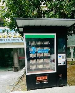 distributori automatici incredibili in Giappone traveltherapists il mio viaggio in giappone uova