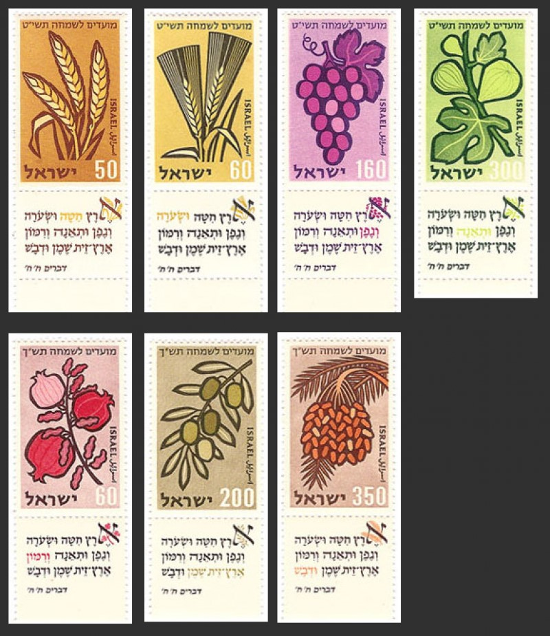 sette specie agricoltura israele traveltherapists