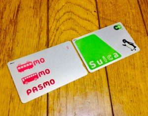 Mezzi pubblici in Giappone suica pasmo smartcard metro tokyo il mio viaggio in Giappone traveltherapists