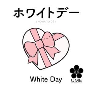 Barentain dē il mio viaggio in giappone traveltherapists san valentino giappone white day