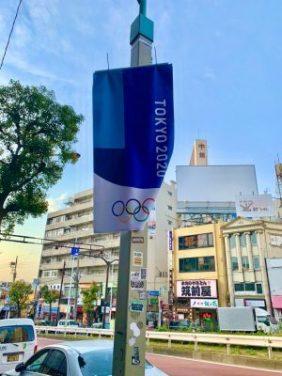 giochi olimpici tokyo 2020 tokyo 2021 il mio viaggio in giappone traveltherapists cartello