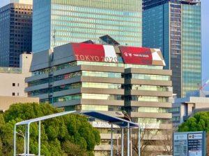 giochi olimpici tokyo 2020 tokyo 2021 il mio viaggio in giappone traveltherapists edificio
