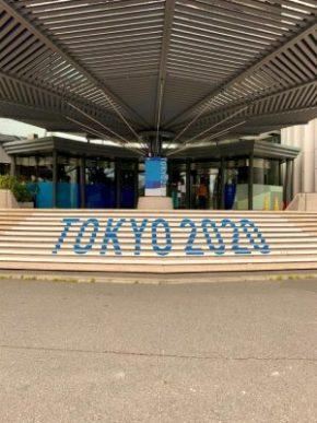 giochi olimpici tokyo 2020 tokyo 2021 il mio viaggio in giappone traveltherapists palazzo