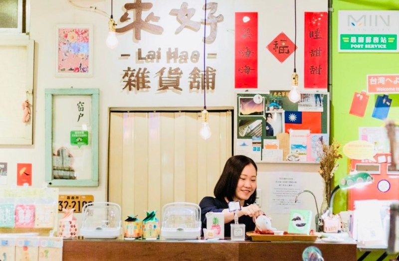 laihao taiwan 1 traveltherapists