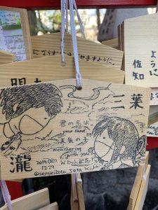 tavolette di legno con disegni di your name