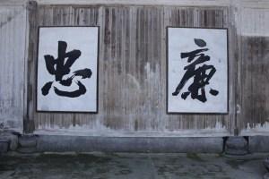 zhong-lian-il mio viaggio in giappone traveltherapists