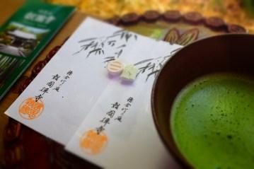 tazza di maccha Chadō: la cerimonia del tè in Giappone