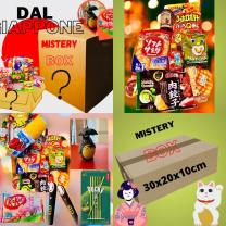 miglior box di prodotti giapponesi prodotti dal Giappone mistery box il mio viaggio in giappone traveltherapists