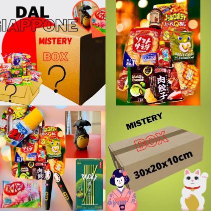 prodotti dal Giappone mistery box il mio viaggio in giappone traveltherapists Dove comprare snack e oggetti giapponesi?