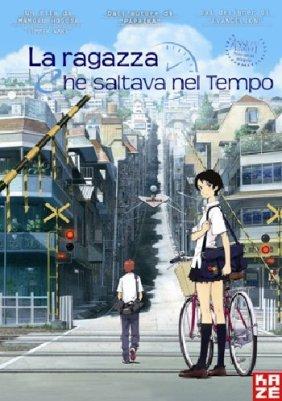 locandina la ragazza che saltava nel tempo. Il mio viaggio in Giappone traveltherapists blog giappone elina e marzia blogger miglior blog di viaggio nomadi digitali psicologia del viaggio travel therapy