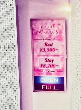 tariffe love hotel il mio viaggio in giappone traveltherapists Love hotel in Giappone blog giappone miglior blog di viaggio