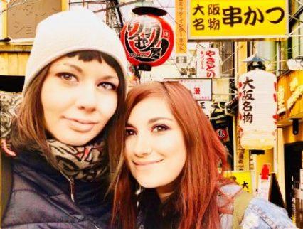osaka lanterne osaka marzia elina il mio viaggio in giappone Vivere e soggiornare in Giappone traveltherapists blog giappone miglior blog di viaggio