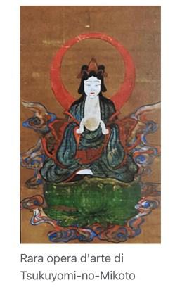 Tsukuyomi Il mio viaggio in Giappone traveltherapists Le basi della mitologia giapponese blog giappone elina e marzia blogger miglior blog di viaggio