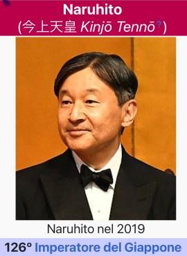 naruhito imperatore del Giappone Il mio viaggio in Giappone traveltherapists blog giappone elina e marzia blogger miglior blog di viaggio