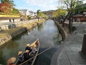 kurashiki-kawagoe il mio viaggio in giappone Migliori città giapponesi del periodo Edo traveltherapists blog giappone miglior blog di viaggio