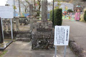 人吉二番隊士の碑