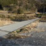本山町の沈下橋「嶺北橋」