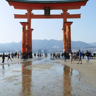 Traveltothemoonandback hiroshima japon japan travel blog voyage photographie