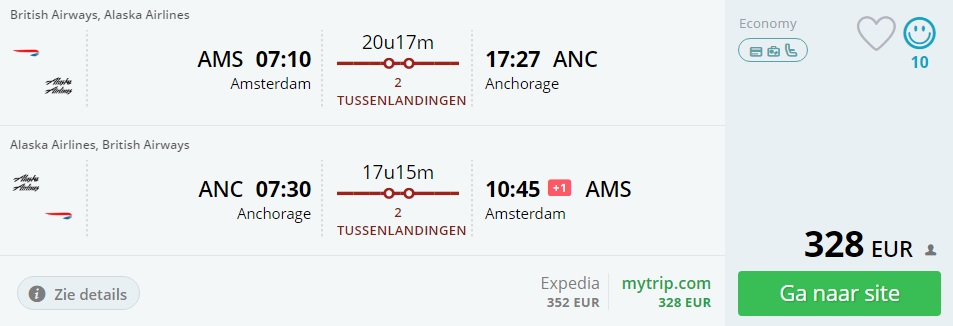 amsterdam-anchorage