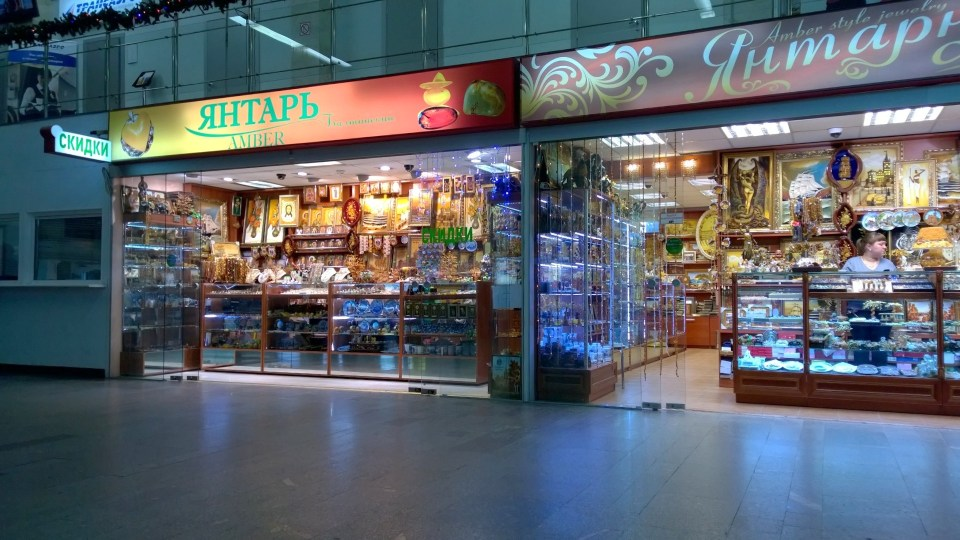At Kaliningrad Khrabovo Airport there are not more than 10 shops in total