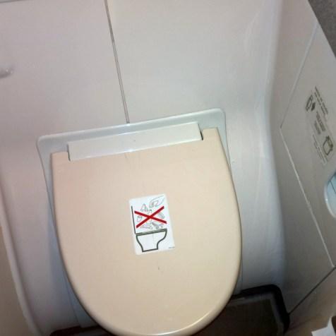 Transavia Toilet