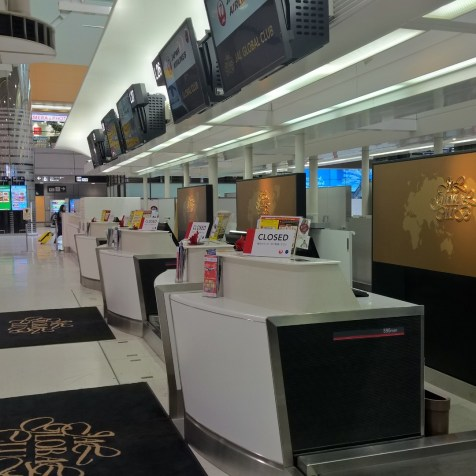 Japan Airlines Business Class Check-In