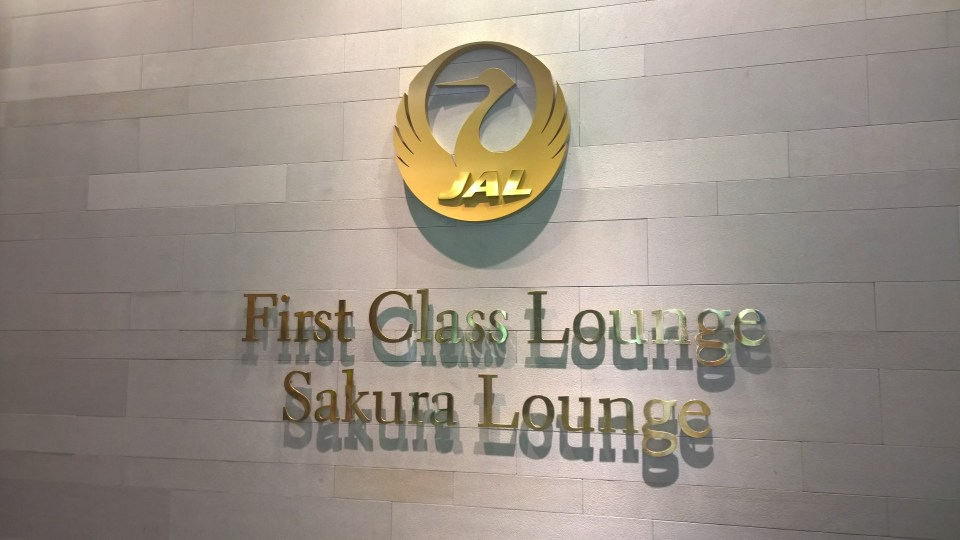 JAL First Class Lounge Tokyo Narita Logo