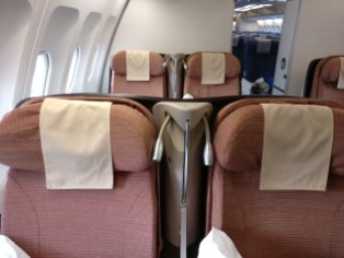 Philippine Airlines Business Class Airbus A340 Seat