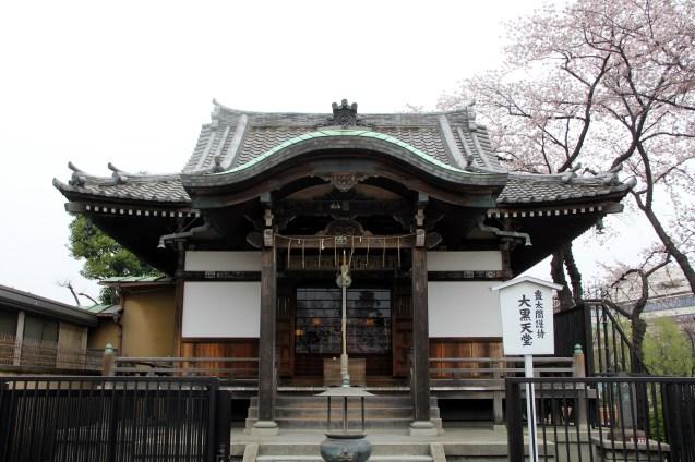 Ueno Temple Tokyo