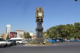 Clock Tower Ankara