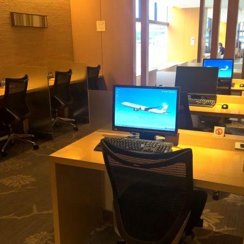 JAL Sakura Lounge Tokyo Narita Satellite Business Center
