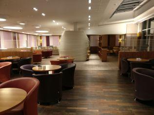 Hilton Frankfurt Airport Executive Lounge Executive Lounge