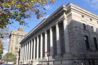 Palais de Justice Montreal