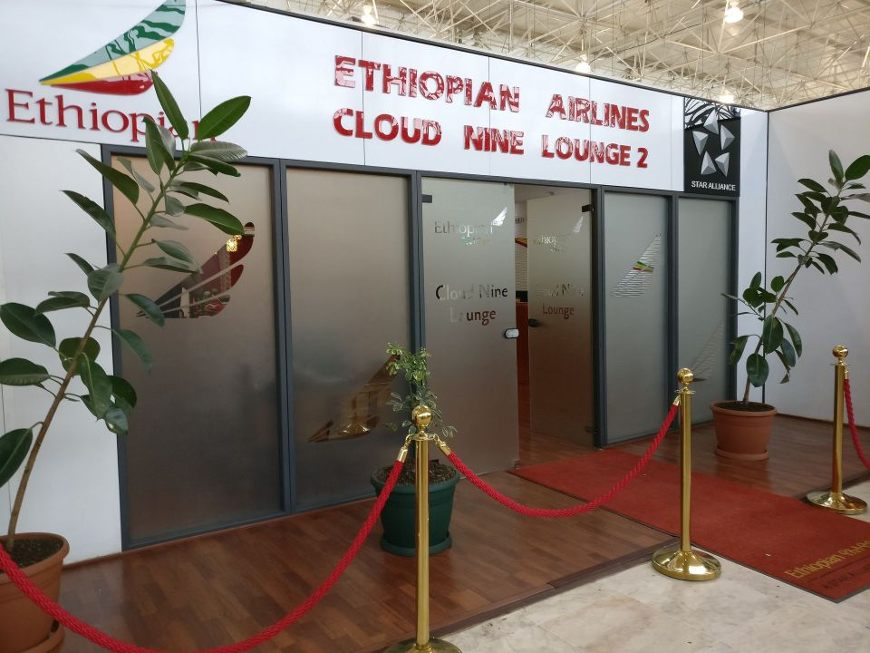 Ethiopian Airlines Cloud 9 Lounge Addis Ababa Entrance