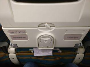 Oman Air Economy Class Boeing 737