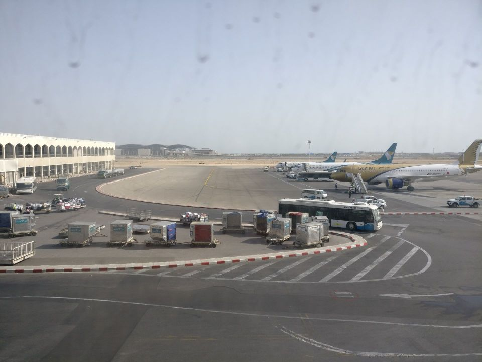 Oman Air Lounge Muscat View