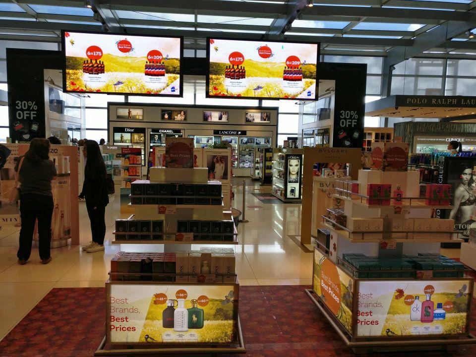 Montevideo Airport Shop