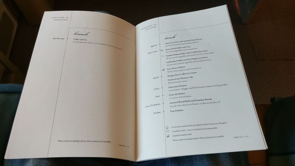 Singapore Airlines Business Class Airbus A380 Menu