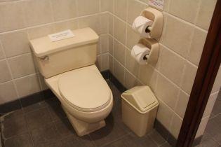 Casa Andina Sacred Valley Suite Bathroom