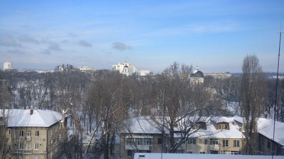 Radisson Blu Chisinau Junior Suite View