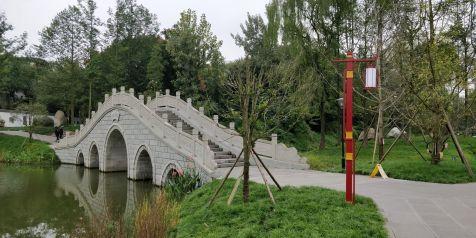 Huanhua Brook Chengdu