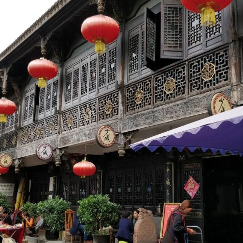 Jinsi Street Chengdu