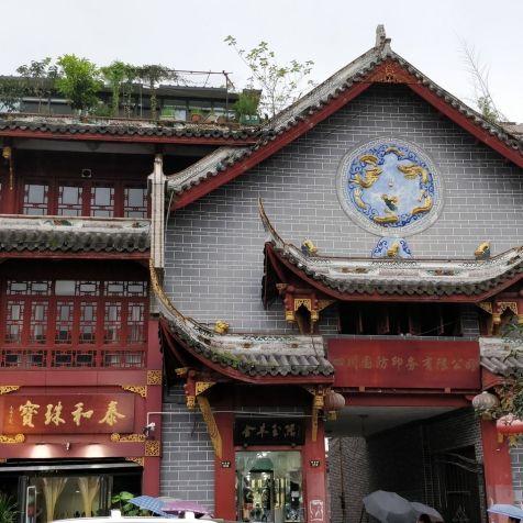 Qintai Road Chengdu
