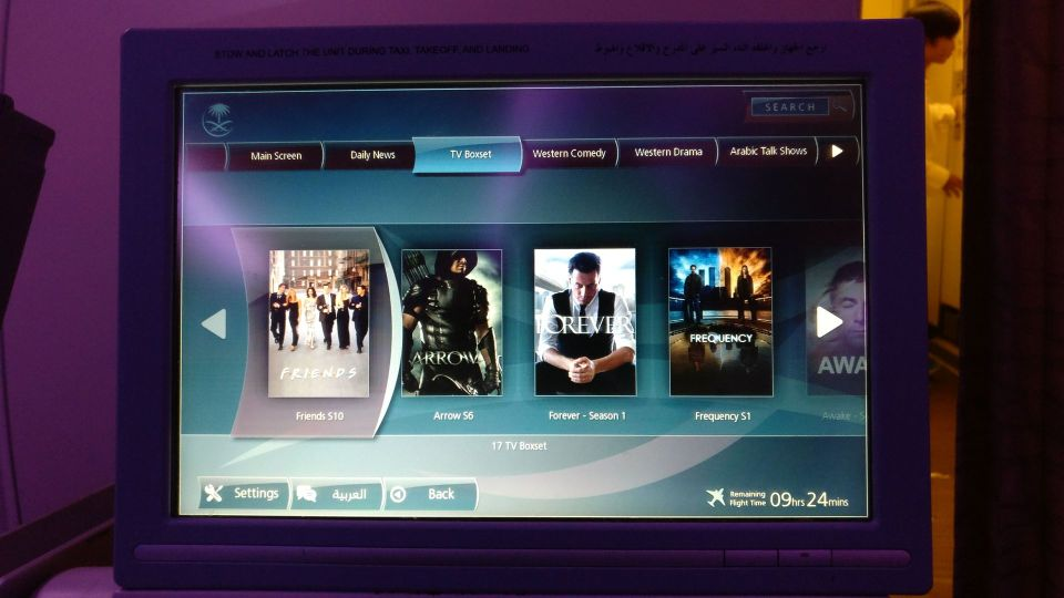 Saudia Business Class Boeing 777 Entertainment