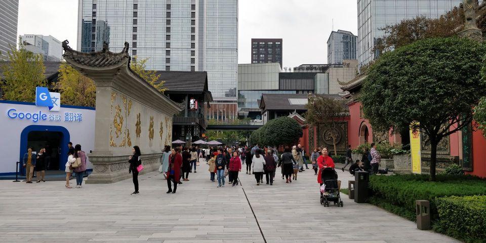 Taikoo Li Temple Chengdu