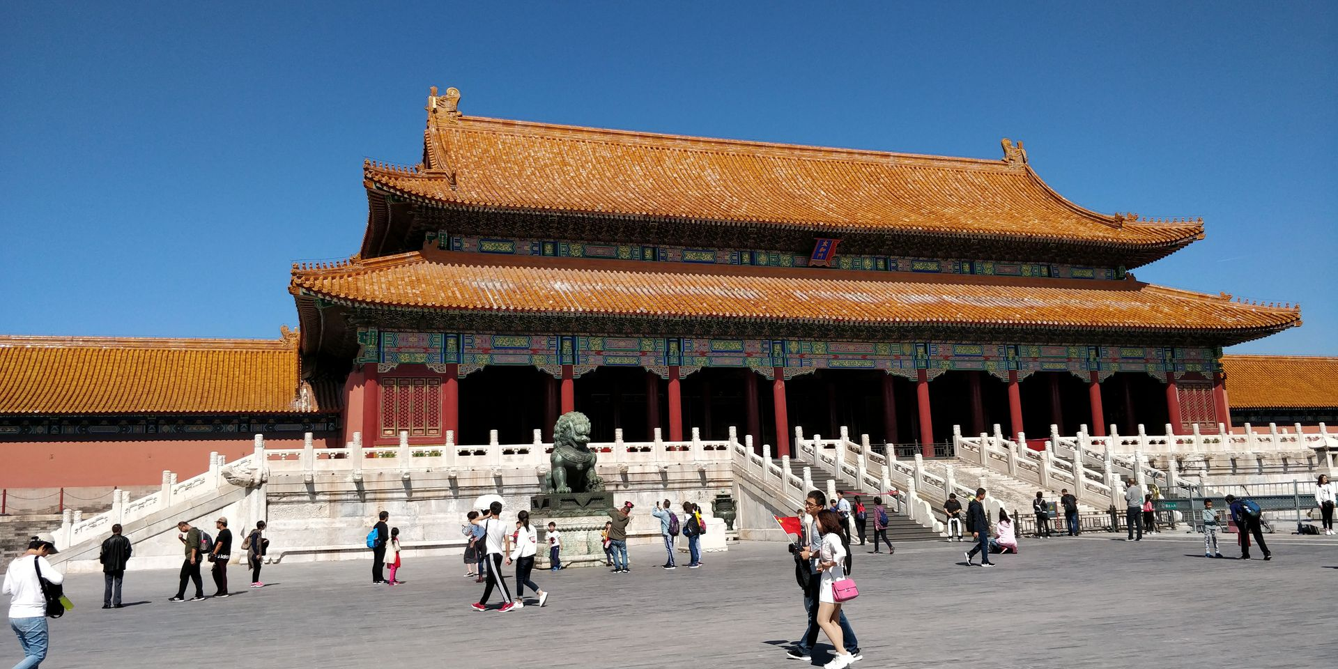 Forbidden City Gate of Supreme Harmony Beijing