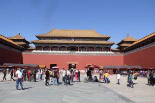 Forbidden City Meridian Gate Beijing